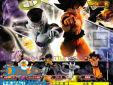 Dragon Ball Super gashapon battle figure Final Form Frieza.