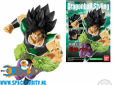 Dragon Ball​ Super styling figuur Broly (anger)