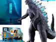 ​Godzilla King of the Monsters vinyl figuur Godzilla 2019