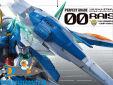 te koop, nederland, anime, winkel, Gundam 00 Raiserl PG 1/60 schaal
