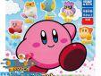 Kirby ManMaru walking collection figuren serie Waddle Dee