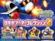 Kirby Planet Robobot Armor collection serie 2 Bomb Normal