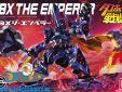 LBX 006 The Emperor non scale bouwpakket