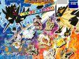 Pokemon Sun and Moon metal keychain serie 2 Lycanroc midnight form