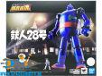 Tetsujin 28 Go GX-24R Soul of Chogokin actiefiguur
