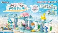 Pokemon Re-Ment Pokemon World Glittering Sea space oddity amsterdam
