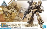 30 Minutes Missions bouwpakket 1/144 schaal eEXM-17 Alto (ground type) (brown)