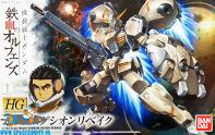 te koop, nederland, Gundam Iron-Blooded Orphans 013 Gundam Gusion Rebake
