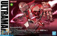 anime, winkel, nederland, Ultraman figure rise standard Ultraman B type limited