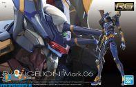amsterdam-anime-geek-winkel-Evangelion Real Grade Evangelion Mark. 06 (eva-06)