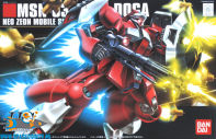 Gundam Universal Century MSN-03 Jagd Doga