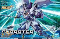 te-koop-anime-gunpla-nederland-Super Robot Wars Cybaster high grade bouwpakket