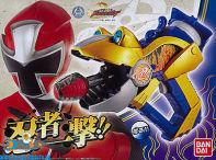 Shuriken Sentai Ninninger DX Gamagama gun