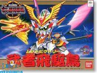 Gundam BB-126 Musha Victory