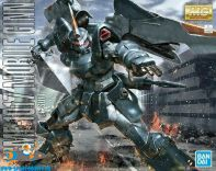 amsterdam-gunpla-geek-anime-winkel-Gundam Seed Mobile Ginn 1/100 mg