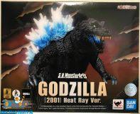 amsterdam-toy-store-speelgoed-winkel- Godzilla S.H.MonsterArts Godzilla (2001) heat ray ver.