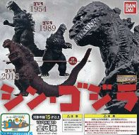 Shin Godzilla gashapon mascot figuren set
