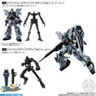 Gundam G Frame 06 MSN-06S-2 Sinanju Stein (narrative ver.)