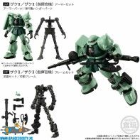 Gundam G Frame 10 MS-06-F Zaku II