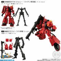 Gundam G Frame 10 MS-06R-2 Johnny Ridden's Zaku II