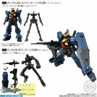 Gundam G Frame 10 RX-178 MK-II Titans