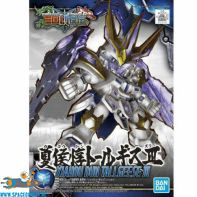 te koop, anime, nederland, Gundam Sangoku Soketsuden 15 Xiahou Dun Tallgeese III