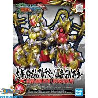 Amsterdam, toy, store, gunpla, winkel, Gundam Sangoku Soketsuden 31 Da Qiao Gundam Artemie  / Xiao Qiao Gn Archer