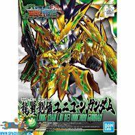 te koop, nederland, anime, winkel, Gundam Sangoku Soketsuden 32 Long Xian Bei Unicorn Gundam