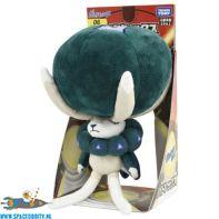 anime, knuffel, winkel, te koop, nederland, Pokemon pluche: Calyrex