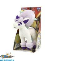 te koop, amsterdam, nederland, Pokemon pluche: Galarian Ponyta