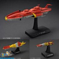 Space Battleship Yamato 2199 Combined Cosmo Fleet