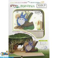 Totoro (Studio Ghibli) pop-up kit nr 3