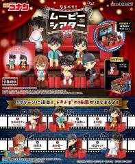 anime-toy-store-amsterdam-nederland-Detective Conan movie theater Re-Ment set van 6