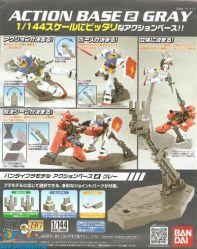Gundam Action Base 2 Gray