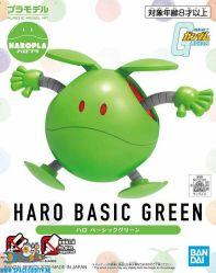te koop, winkel, nederlandGundam Haropla 012 bouwpakket Haro Basic Green
