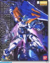 Gundam Seed Gundam Astray Blue Frame Second Revise