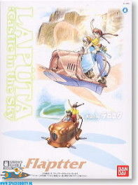 Laputa Castle in the Sky (studio Ghibli) Flaptter