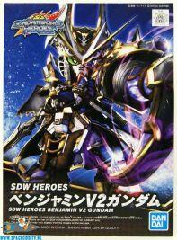 amsterdam-gunpla-winkel-nederland-te-koop-Gundam SDW Heroes 04 Benjamin V2 Gundam