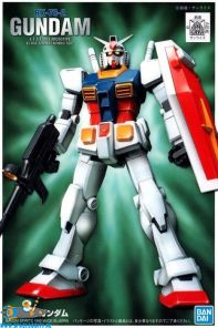 te koop, anime, nederland, Gundam First Grade RX-78-2 Gundam  Amsterdam, anime store, gunpla, model kits,