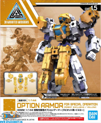 30 Minutes Missions bouwpakket Rabiot option armor (yellow)