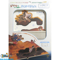 Laputa Castle in the Sky (van Studio Ghibli) pop-up kit nr 6