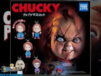 Child's Play Chucky mascot keychain set set van 5