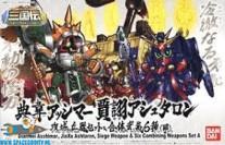 DianWei Asshimar , JiaXu Ashtaron, Siege Weapon & Six Combining Weapons Set A