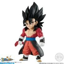 Dragon Ball Adverge series 2 : Super Saiyan 4 Vegetto (xeno) figuurtje