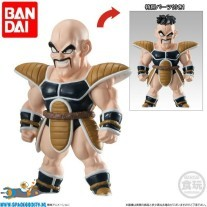 Dragon Ball Adverge series 8 : Nappa figuurtje