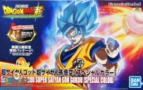 Dragon Ball Super figure rise standard Super Saiyan God Super Saiyan Son Goku (special color)