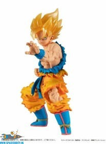 Dragon Ball Super gashapon high grade battle damaged Goku