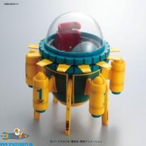 Dragon Ball Z figure rise mechanics Trunks Time Machine