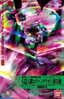 Evangelion: 2.0 Evangelion-01 Test Type (new movie)