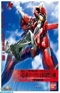 Evangelion: 2.0 Evangelion-02 (new movie)